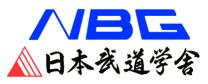 日本武道学舎ロゴ